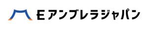 株式会社Eアンブレラジャパン ロゴ