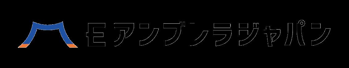 株式会社Eアンブレラジャパン|店舗コンサル・WEBマーケティング会社