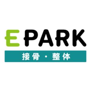 EPARK接骨・整体